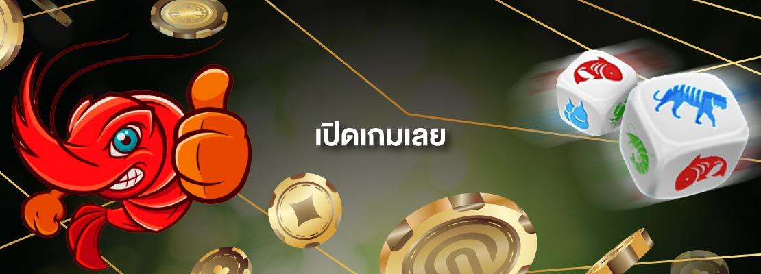 lnwasiaslot88888 nauntambuba น้ำเต้าปูปลา