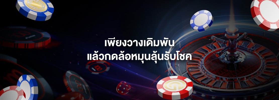 lnwasiaslot88888 roulette รูเล็ต